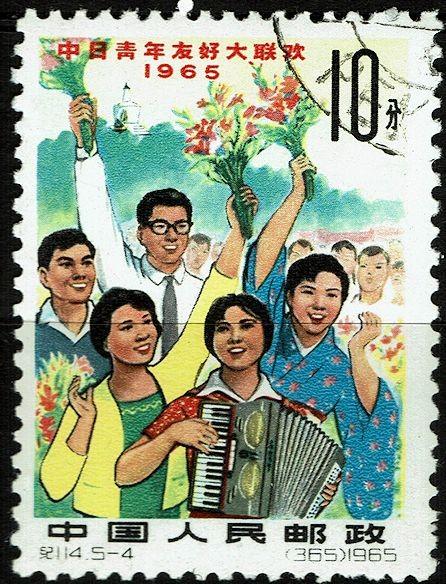 01-China-853---1965.jpg