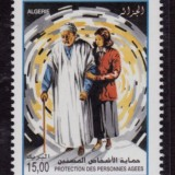 Algeria-1480-2009-Protection-of-the-Aged
