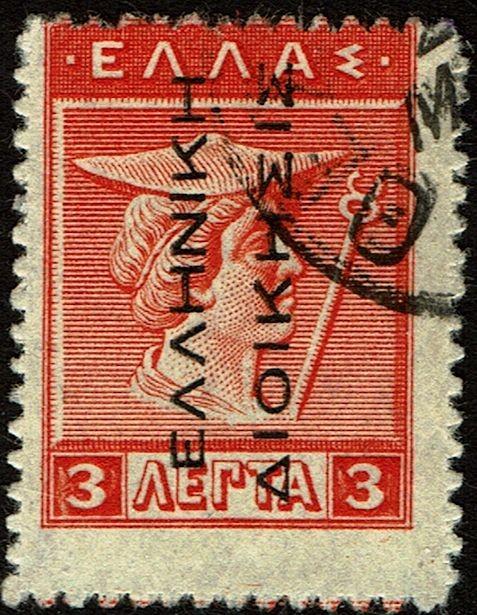 Greece-112.jpg