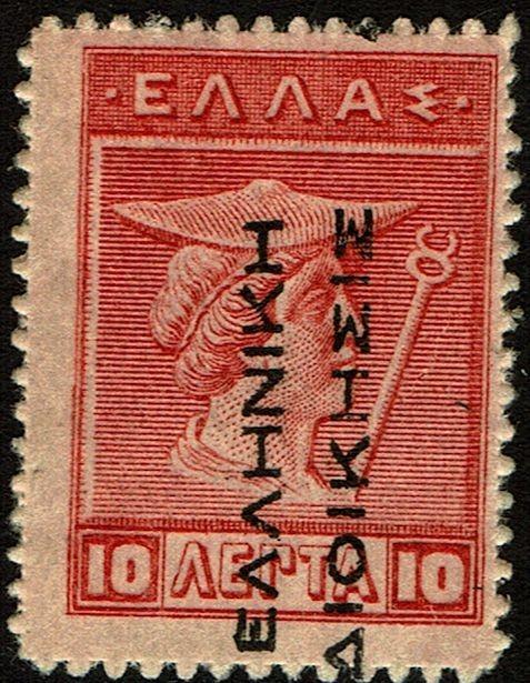 Greece-N114-MOG.jpg