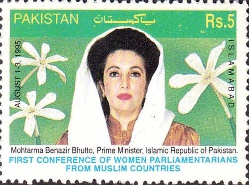 Pakistan, Scott Nr 840 (1995)