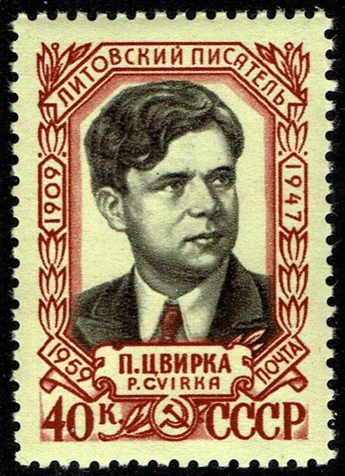 Russia-Scott-Nr-2173-1959-Peter-Zwirka.jpg