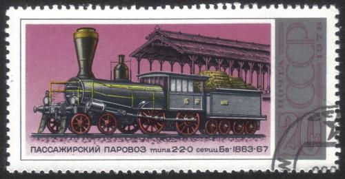 Russia-stamp-4661u.jpg