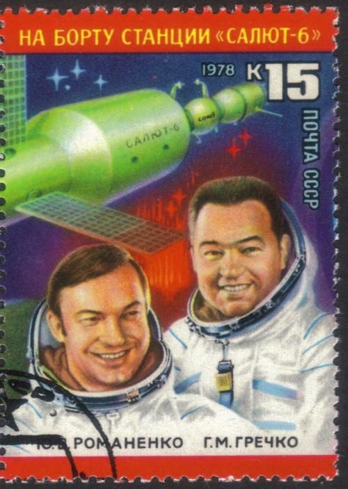 Russia-stamp-4664u.jpg