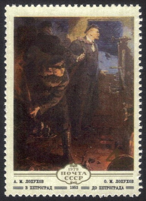 Russia-stamp-4788m.jpg
