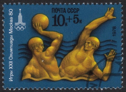 Russia-stamp-B-075u.jpg