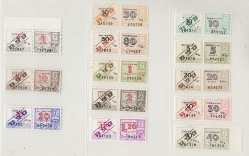 Israel-Mas-Heshbonot-1963-series.jpg