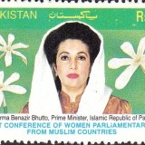 Pakistan-Scott-Nr-840-1995