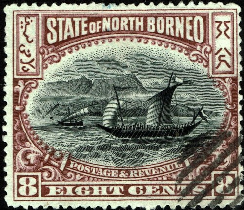 North-Borneo-Scott-Nr-85-1897-1900.jpg