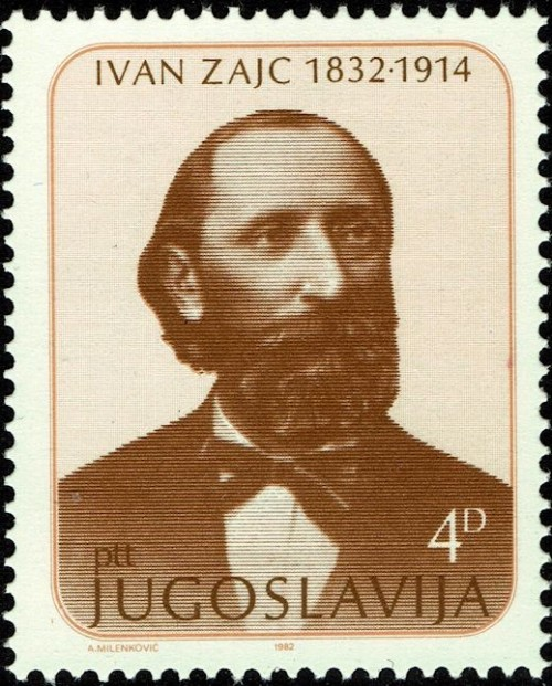 Issued for the 150th birthday of Croatian composer Ivan Zajc.