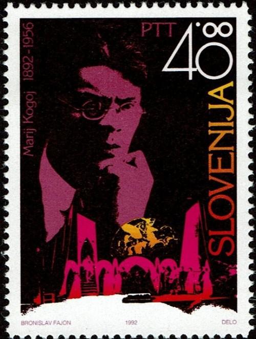 Slovenia, Scott Nr 145 (1992)