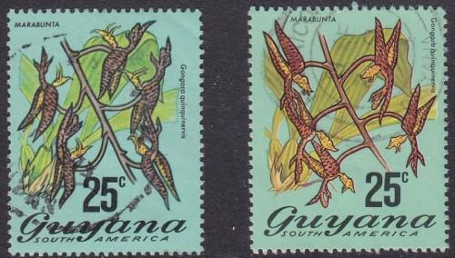 1971-SG550.jpg