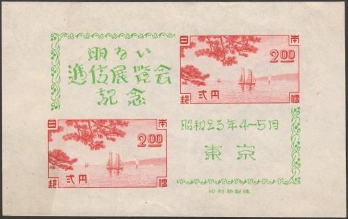 Jap-0409-20022401m.jpg