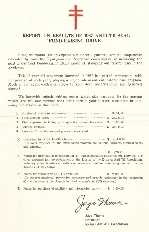 Report-on-Results-of-1967-Anti-TB-Seal-Fund-Raising-Drive-50p.jpg