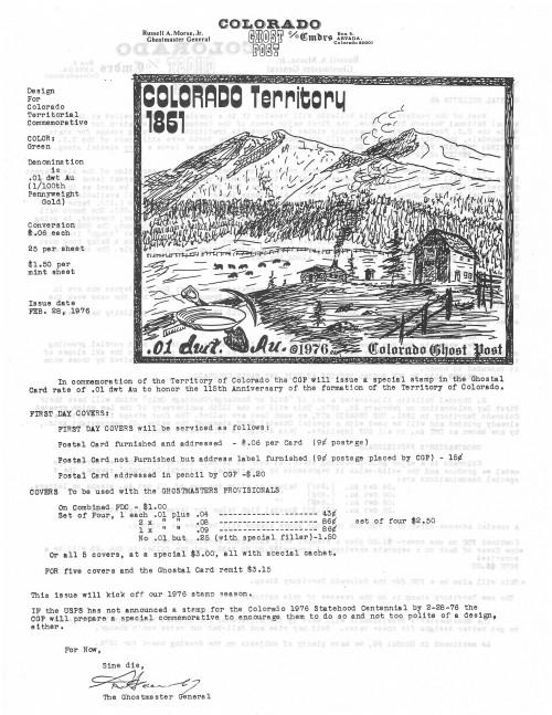 19760110-Ghostal-Bulletin-8-p2.jpg