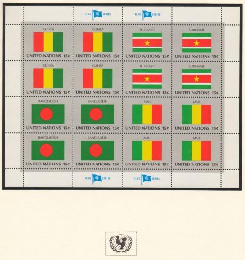 UFUN-brn-v1-Guinea-Mali-50p.jpg