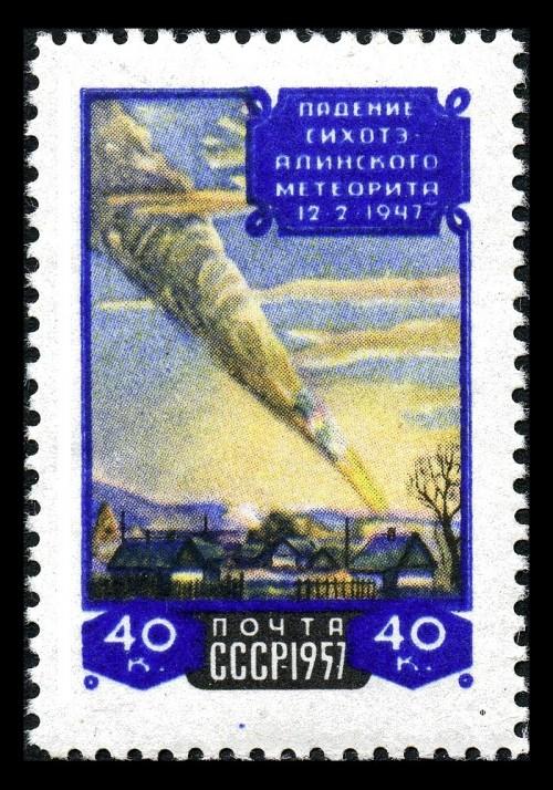 Sikhote-Alin-meteorite.jpg
