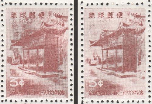 RI-090v1.jpg