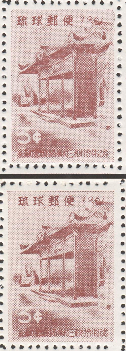 RI-090v2.jpg