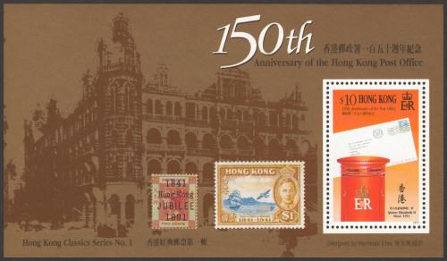 HK-0605-SS1-2020062901.jpg