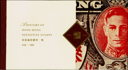 Prestige-HK-Defins.jpg