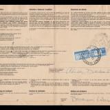 Switz-Italy-Parcel-Rect.-1977-B