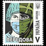 Ukraine-COVID