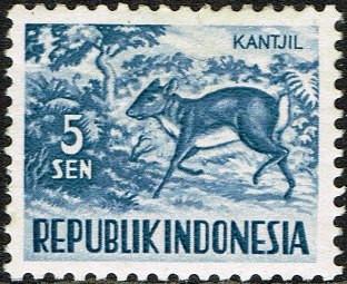 1956-Indonesia-5-sen-Basic-series.jpg