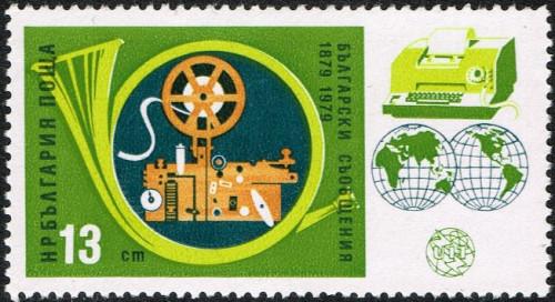 1979-Bulgaria-Centenary-of-the-Post-Office-13st.jpg