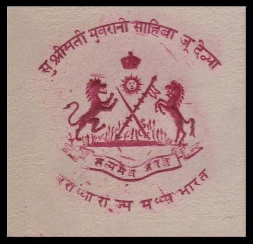 India-States-Stationery-Crests-Gy7.jpg