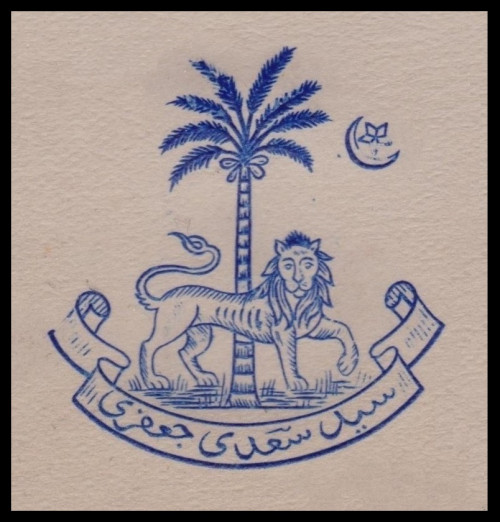India-States-Stationery-Crests-Gy8.jpg