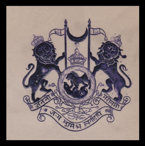 India-States-Stationery-Crests-Gy9.jpg