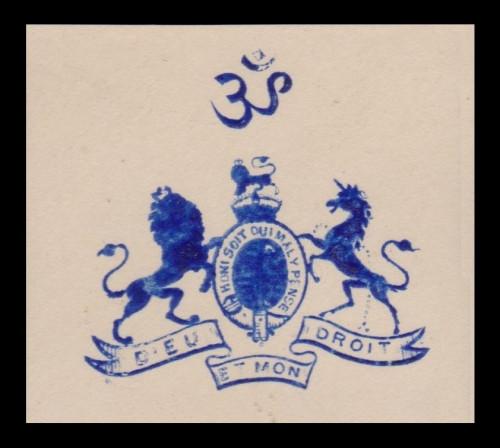 India-States-Stationery-Crests-W10.jpg