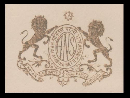 India-States-Stationery-Crests-W2.jpg