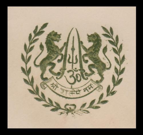 India-States-Stationery-Crests-W3.jpg