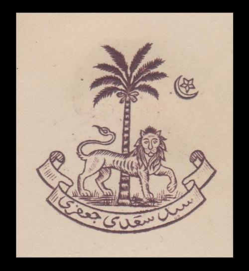 India-States-Stationery-Crests-W4.jpg