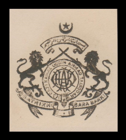India-States-Stationery-Crests-W5.jpg