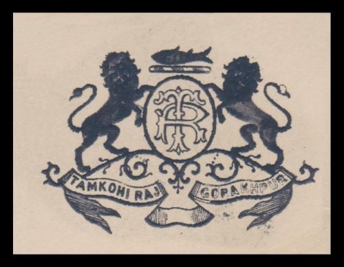 India-States-Stationery-Crests-W6.jpg