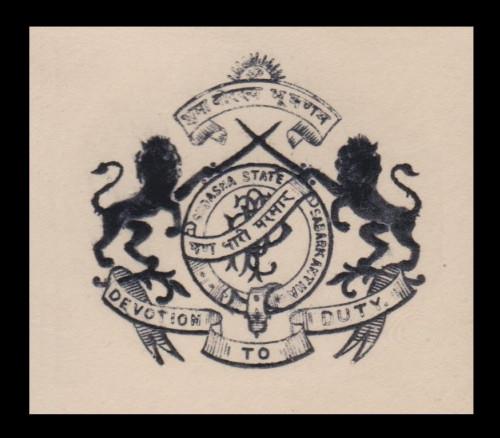 India-States-Stationery-Crests-W7.jpg