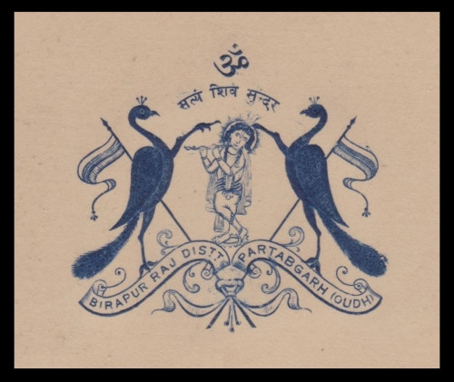 India-States-Stationery-Crests-Y1.jpg