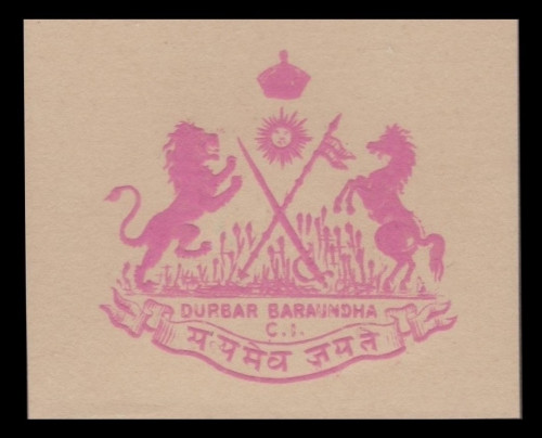 India-States-Stationery-Crests-Y11.jpg
