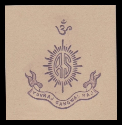 India-States-Stationery-Crests-Y2.jpg