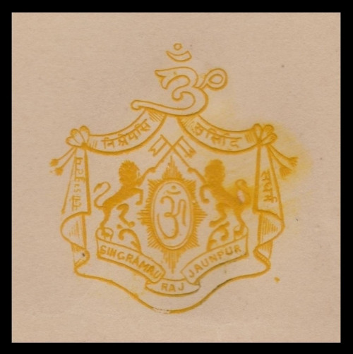 India-States-Stationery-Crests-Y6.jpg