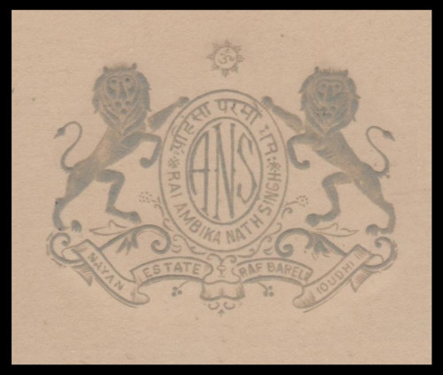India-States-Stationery-Crests-Y7.jpg