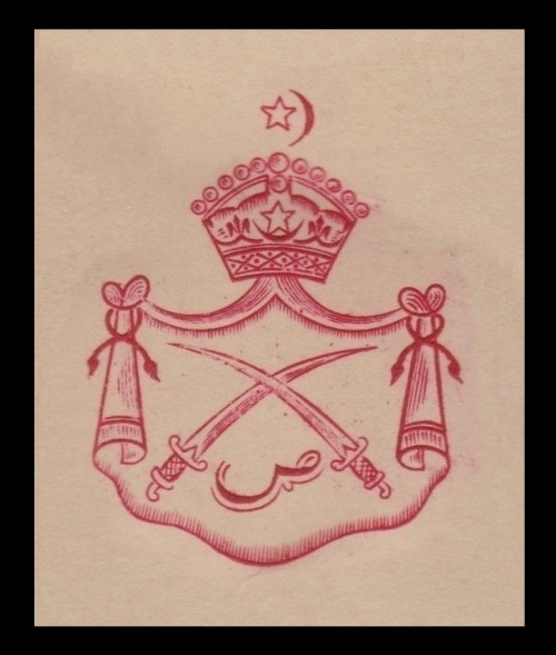 India-States-Stationery-Crests-Y8.jpg